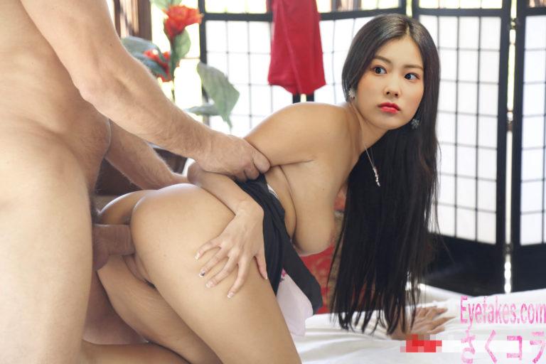 Kang Hyewon nude Cfapfakes 768x512 6 - 24 Izone · Kang Hye Won nude fake