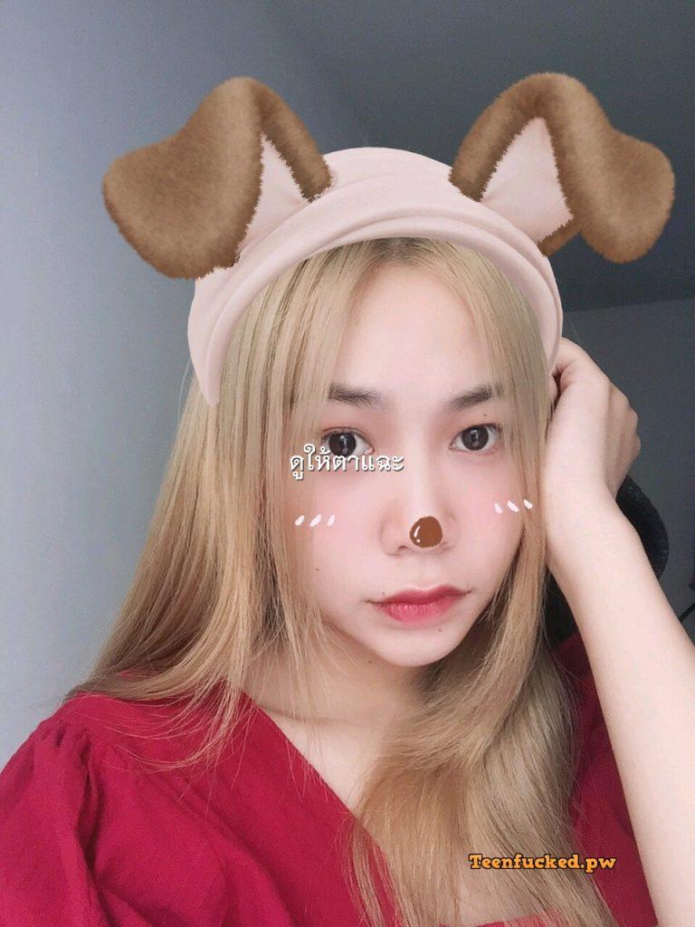 qWOKrAl6DGw wm 768x1024 - Cute n beauty girl selfie show pussy 12/2020